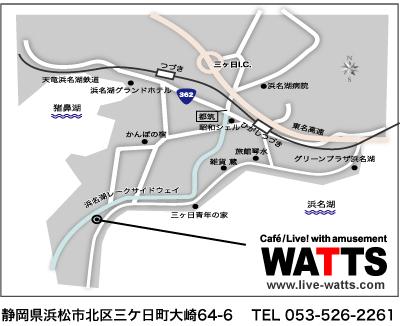 WATTSMAP.jpg